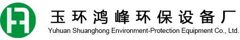 Yuhuan Hongfeng Environment-Protection Equipment Factory